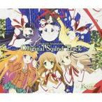 CD/オリジナル・サウンドトラック/アニメ「Rewrite」 Original Soundtrack