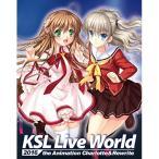 BD/アニメ/KSL Live World 2016 〜the Animation Charlotte&Rewrite〜(Blu-ray) (初回生産限定版)