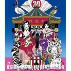 ショッピングKUNG-FU BD/ASIAN KUNG-FU GENERATION/映像作品集13巻 〜Tour 2016 - 2017 「20th Anniversary Live」 at 日本武道館〜(Blu-ray) (通常版)