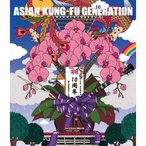 BD/ASIAN KUNG-FU GENERATION/映像作品集10巻 デビュー10周年記念ライブ 2013.9.15 オールスター感謝祭(Blu-ray)