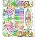 BD/L'Arc〜en〜Ciel/L'Arc〜en〜Ciel LIVE 2014 at 国立競技場(Blu-ray) (通常版)