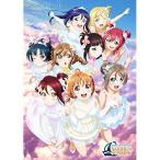 【取寄商品】DVD/アニメ/ラブライブ!サンシャイン!! Aqours 4th LoveLive! 〜Sailing to the Sunshine〜 Day1