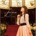 ★CD/椎名へきる/for you