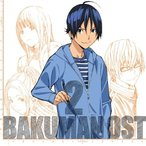 ☆CD/Audio Highs/TVアニメ 『バクマン。』オリジナルサウンドトラック2