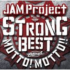 ★CD/JAM Project/JAM Project 15th Anniversary Strong Best Album MOTTO! MOTTO!! -2015- (UHQCD) (通常盤)