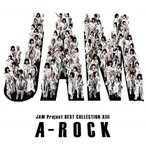 ★CD/JAM Project/JAM Project BEST COLLECTION XIII A-ROCK