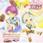 Yahoo!サプライズweb【大特価セール】 CD/堀内