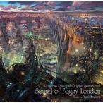 ★CD/梶浦由記/TVアニメ『プリンセス・プリンシパル』オリジナルサウンドトラック Sound of Foggy London