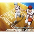 【取寄商品】CD/アニメ/TVアニメ『黒子のバスケ』Character Song Best Collection