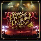 【取寄商品】CD/Yuki Kajiura × Void_Chords/プリンセス・プリンシパル THE LIVE Yuki Kajiura×Void_Chords LIVE CD