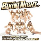 ★CD/MITOMI TOKOTO/CYBERJAPAN presents BIKINI NIGHT Mixed by MITOMI TOKOTO Performed by CYBERJAPAN DANCERS (CD+DVD)