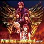 ★CD/JAM Project/Wings of the legend