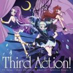 ★CD/りすこ・すなお・もえ from STAR☆ANIS/TVアニメ/データカードダス『アイカツ!』 オーディションシングル 3 Third Action!