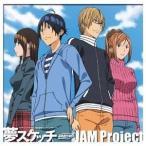 ★CD/JAM Project/夢スケッチ