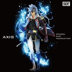 【大特価セール】 CD/STEREO DIVE FOUNDATION/AXIS (アニメ盤)