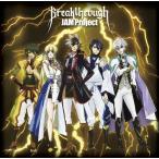 【大特価セール】 CD/JAM Project/Breakthrough