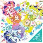 Yahoo!サプライズweb【大特価セール】 CD/AIKATSU☆STARS!/Du-Du-Wa DO IT!!/Good morning my dream