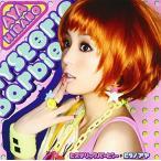 【大特価セール】 CD/平野綾/Hysteric Barbie (CD+DVD) (初回限定盤)