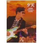 DVD/高中正義/夕天 〜TAKANAKA SUPER LIVE 2005〜