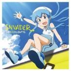 CD/イカ娘(金元寿子)/TVアニメ『侵略!?イカ娘』イカ娘ファーストアルバム INVADER (CD+DVD) (初回生産限定盤)
