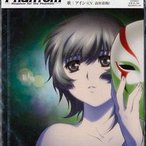 CD/高垣彩陽/TVアニメ『Phantom 〜Requiem for the Phantom〜』インスパイアード アイン