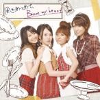 CD/スフィア/風をあつめて/Brave my heart (通常盤)