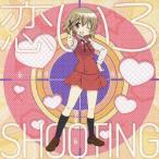 CD/ゆの(CV.阿澄佳奈)/恋いろSHOOTING