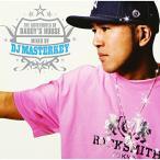 ショッピングDaddy CD/DJ MASTERKEY/THE ADVENTURES OF DADDY'S HOUSE (スペシャルプライス盤)