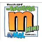 Yahoo!サプライズweb【大特価セール】 CD/DJ HAL/Manhattan Records