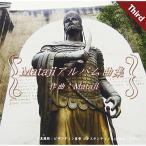 【取寄商品】CD/Mataji/Matajiアルバム曲集III