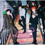 【取寄商品】CD/B.Crown/Lucky (type-B)