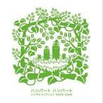 CD/ハンバート ハンバート/シングルコレクション 2002-2008
