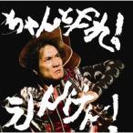 【送料無料】2012年1月11日 発売