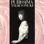 CD/大貫妙子/プリッシマ (SHM-CD) (紙ジャケット) (初回限定生産盤)