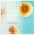 CD/ケニー・ジェームス・トリオ/ジャズで聴く 宇多田ヒカル 作品集ベスト