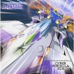 CD/佐橋俊彦/「新世紀GPXサイバーフォーミュラSIN」オリジナル・サウンドトラックVol.2〜LOVE