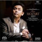 CD/横山幸雄/プレイズ・モーツァルト 2015 (ハイブリッドCD)