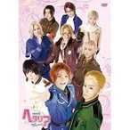 DVD/趣味教養/ミュージカル「ヘタリア〜Singin' in the World〜」