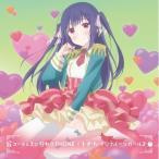 CD/アニメ/コードレス☆照れ☆PHONE/も・ぎ・た・て□フルーツガールズ