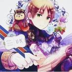 CD/イギリス(CV:杉山紀彰)/ヘタリア キャラクターCD II Vol.4 イギリス