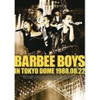 DVD/バービーボーイズ/BARBEE BOYS IN TOKYO DOME 1988.08.22