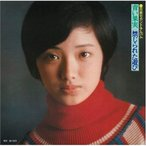 CD/山口百恵/百恵セカンド・アルバム 青い果実/禁じられた遊び (ハイブリッドCD) (通常盤)