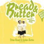 CD/BREAD & BUTTER/シルバーブレッド&ゴールデンバター 〜アーリーベスト1972-1981〜 (ハイブリッドCD)