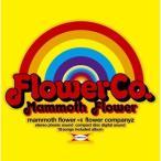 ショッピングマンモス CD/フラワーカンパニーズ/マンモスフラワー +6