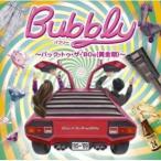 CD/����˥Х�/�Х֥ ���Хå����ȥ�������'80s(�����)��