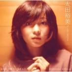 「CD/太田裕美/ゴールデン☆ベスト 太田裕美 (解説付)」の画像