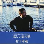 CD/¼����¢/¼����¢���쥯�����Х� ���������β�