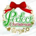 CD/オムニバス/パーフェクト・クリスマス (解説付)