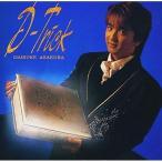 CD/浅倉大介/D-Trick (Blu-specCD2)