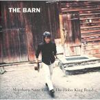 CD/佐野元春/THE BARN (Blu-specCD2) (ライナーノーツ)